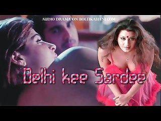 Indian devar Bhabhi hot audio sex story drama
