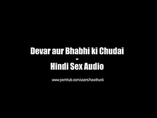 Devar aur bhabhi ki chudai hindi sex audio