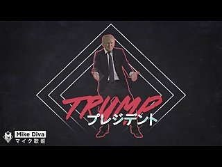 Japanese donald trump commercial 2016