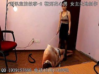 Chinese femdom 682