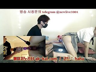 Korean bj telegram newlive1004 tumblr newlive1004