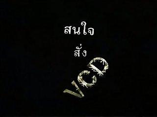 Thai door 34