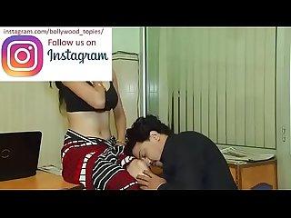 bhabi romance in office