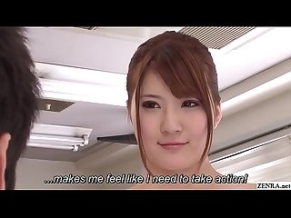 Jav star Momoka nishina nudist school teacher hd subtitled