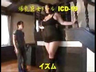 Ic19 S asian bbw