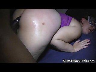 Bbc anal training