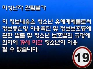 Chinese femdom Korean 224