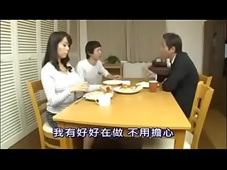 Cheating japanese milf with her son