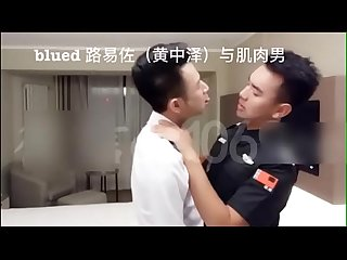 Xuan bing china gay p1