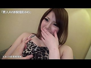 Emi Japanese Amateur sex lpar shiroutotv rpar