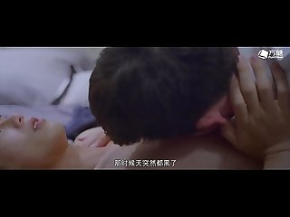Customized Companion (2017) Chinese Gay Movie Sex Scene Male Nude