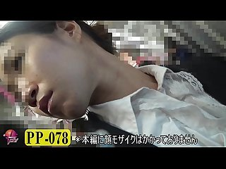 japan japanese amateur cute masturbation train http ero2sm com tousatu 22168
