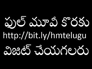 telugu movie girl forced sex invisible man