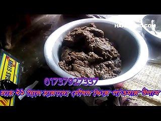 Jouno somossha somadhan Bangla
