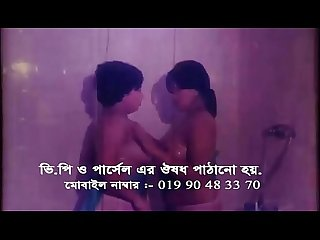 bangla masala song with �?ুদা�?ুদি