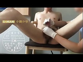 Asian boy cum control